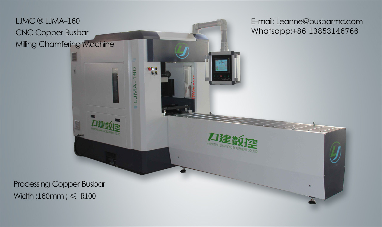LJMA-160 CNC Copper Busway Milling Chamfering Machine shearing machine